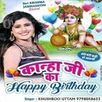 Teri Meri Katti Ho Jayegi Kanha Ji Ka Happy Birthday