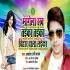 Play Mangala Sab Taika Taika Bihar Wala Laika