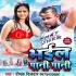 Download Lahanga Se Chuwata Pani Balam Mor Kamsin Jawani