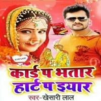 Card Pa Bhatar Heart Pe Eyar