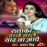 Download Rulakar Jane Wale Kabhi Tu Yaad Na Aaye