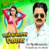 Download Tore Karan Marlas Bhatarwa Re Loverawa