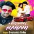 Download Teri Meri Kahani