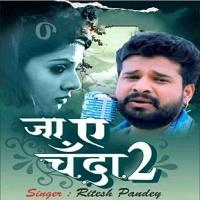 Jake Saura Me Jaan Hamar Rowat Hoi Ja A Chanda 2