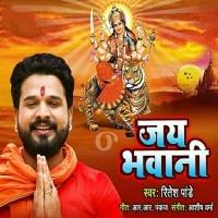 Jai Ma Kali Jay Maharani Jay Bhawani