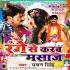 Download Sali Ke System Siz Ho Jai