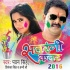 Play Sardi Dhali Hamara Chiz Ke Gana