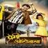 Download Mehanat Se Apna Kamaai La