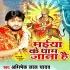 Download Adhaul Chadhe Lale Lal
