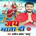 Download Mela Ham Nahi Jayenge