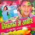 Play Juthar Dihale Raja Ji Pawan Singh Bhojpuri Holi DJ Remix Gana