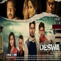 Dekha Ka Leke Aail Sawerawa Deswa