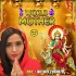 Download Ae World Ke Mother