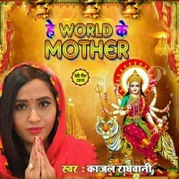 Download Hey World Ke Mother