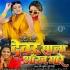 Play Devar Sala Aankh Mare