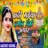 Play A Chhati Maiya Darshan Aapar