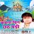 Download Kawana Din Diwali Padi
