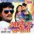 Play Choli Holi Me Farlas Ara Jila Gana