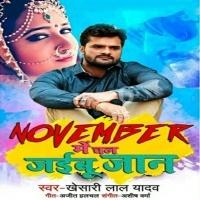 November Me Chal Jaibu Jaan