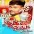 Download Bhar Paja Dha Ke Chumma Lelas Gaal Me
