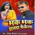 Play Bhak Bhak Dalda Fekela