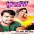 Play Sabhe Jagal Ba Abhi Tani Sut jaye Da