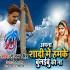 Download Apna Shadi Me Hamke Bulaibu Ki Na
