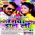 Play Choli Se Chonga Bandh Ke - Holi DJ Remix Gana
