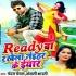 Download Chhod Da Rakhela Abhiwo Ready Ba Naihar Ke Eyar