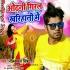Play Jake Uthala Yarau Odhania Giral Bate Kharihani Me