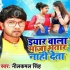 Download Tohra Se Sukhwa Milal Jawan Eha Mile Na Bhatra Me