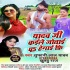 Play Jotawai Leni Pandey Ji Se Khet