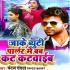 Download Ae Saiya Bob Cut Katwaib