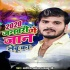Download A Jaan Ho January Me Jaan Lebu Ka