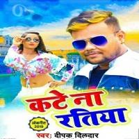 Download Kate Na Ratiya
