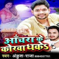 Download Achara Ke Korawa Dhake