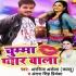 Download Khiyada A Rani Chumma Pyar Wala Tal Ke