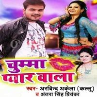 Download Chumma Pyar Wala