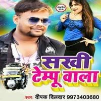 Download Sakhi Tempu Wala