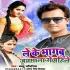 Download Jahiya Aai Barat Jaimala Se Pahile Leke Bhagab Tohke Bahara Ho