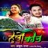 Play Kuchh Chal Raha Hai Aaj Kal Laikan Ka Number Badal Raha Hai