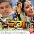 Play Tutionwa Jawan Padhawlas Uhe Yaar Ho Gayil - Pawan Singh DJ Remix Mp3 Song