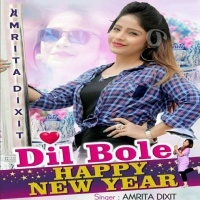 New Year Ka Welcome Hai Dil Bole Happy New Year