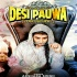 Download Desi Pauwa Pike Nachege