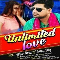 Naya Saal Mein Kamal Karna Hai Unlimited Love