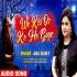 Download Wo Kisi Aur Ke Ho Gaye