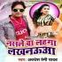 Download Nasale Ba Lahanga E Lakhanua