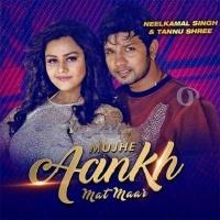 Mujhe Aankh Mat Maar Dungi Daant Tera Jhar Mujhe Aankh Mat Maar