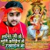Download Maiya Ji Ke Murti Aso Coaching Me Rakhail Ba