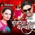 Download Saiya Mare Me Sawad Dehiya Kaila Barbaad